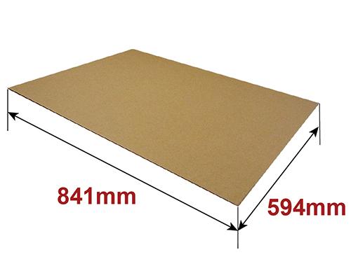 板ダンボール A1サイズ [ 841×594mm ] 1.5mm厚