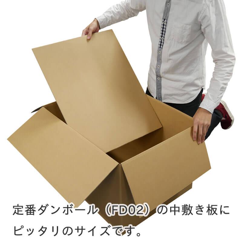板ダンボール A2サイズ [ 594×420mm ] 1.5mm厚