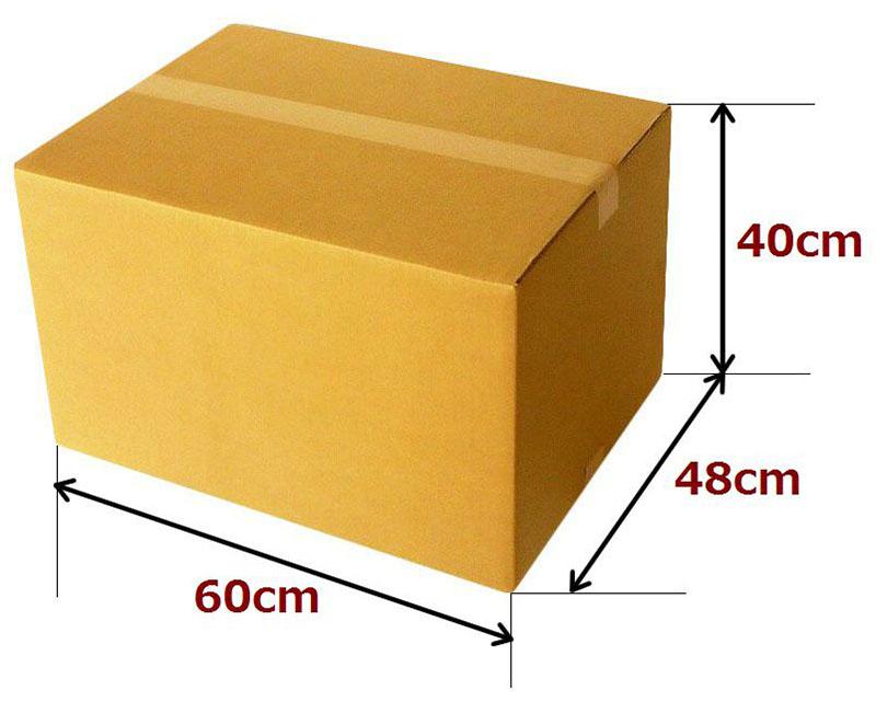 【150サイズ】 定番ダンボール箱(FD03)