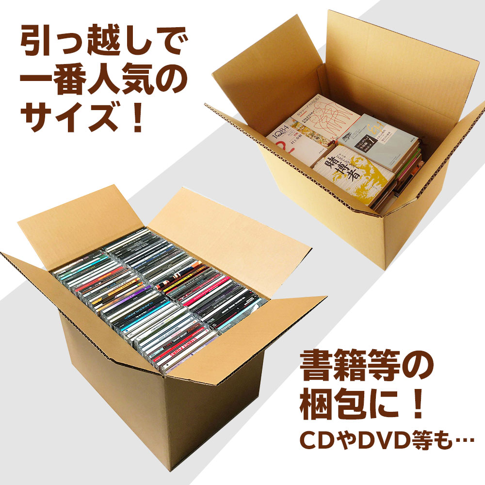 引っ越しセット 3~4人用 (ZH11-0030-s)