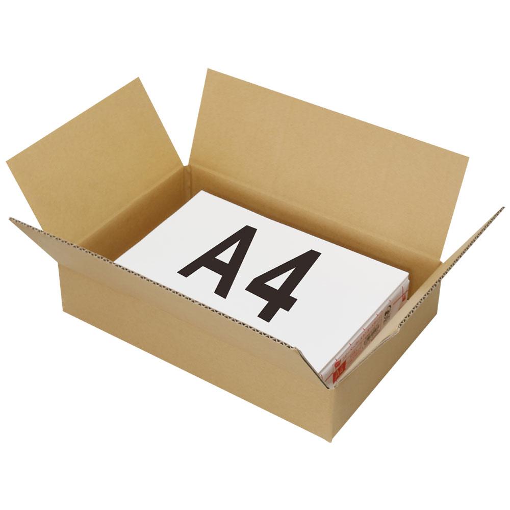 【宅配80サイズ】 浅型ダンボール箱