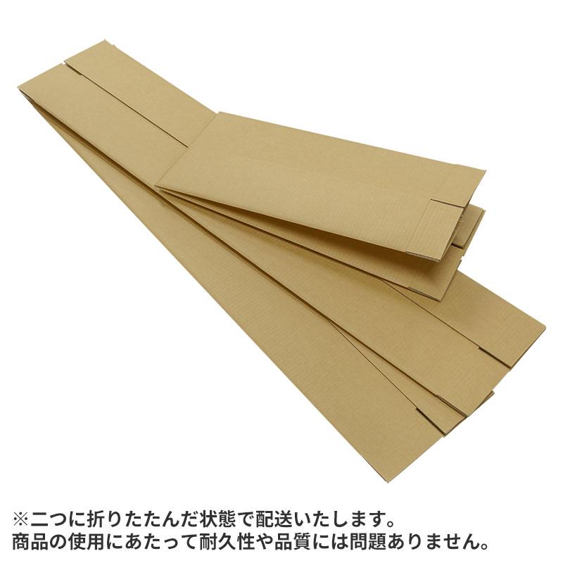 ゴルフクラブ・A0ポスター用ダンボール箱  [ 13×13×122cm ] (FG02)
