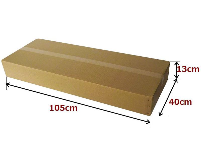 【160サイズ】ギター用ダンボール箱  [ 105×40×13cm ] (FU02)