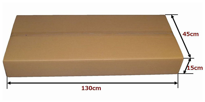 【190サイズ】ギター・長尺用ダンボール箱  [ 130×45×15cm ] (FU03)