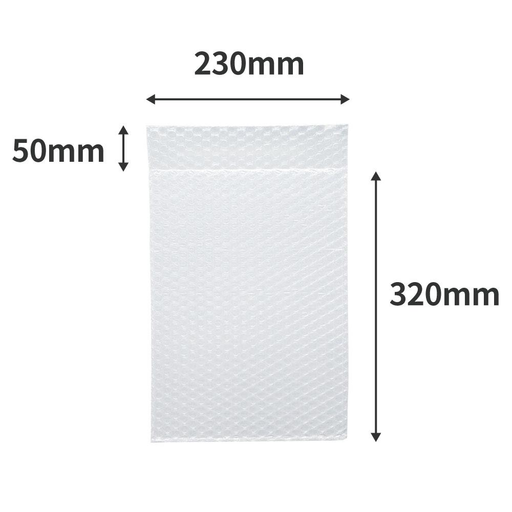 えあるん袋 A4サイズ [ 230×320+50mm ] (IF06)