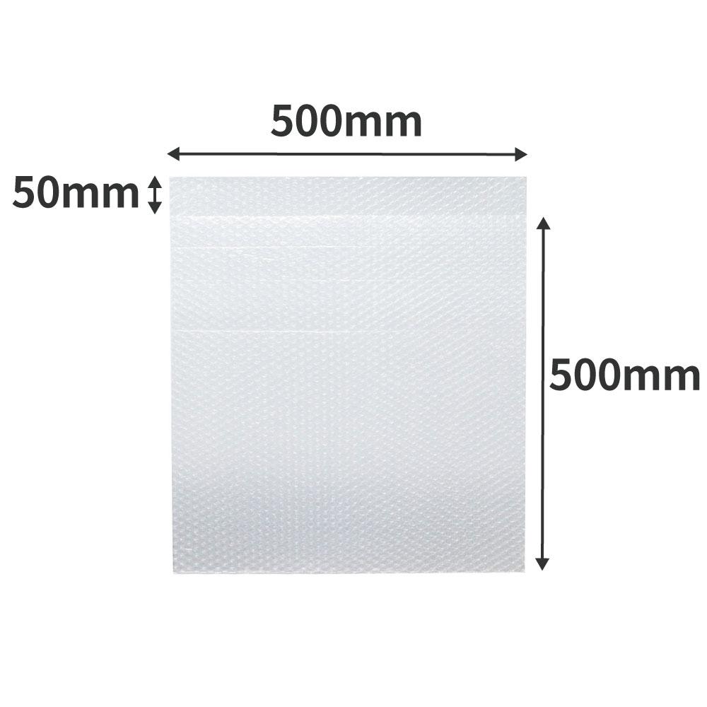えあるん袋 Lサイズ [ 500×500+50mm ] (IF07)