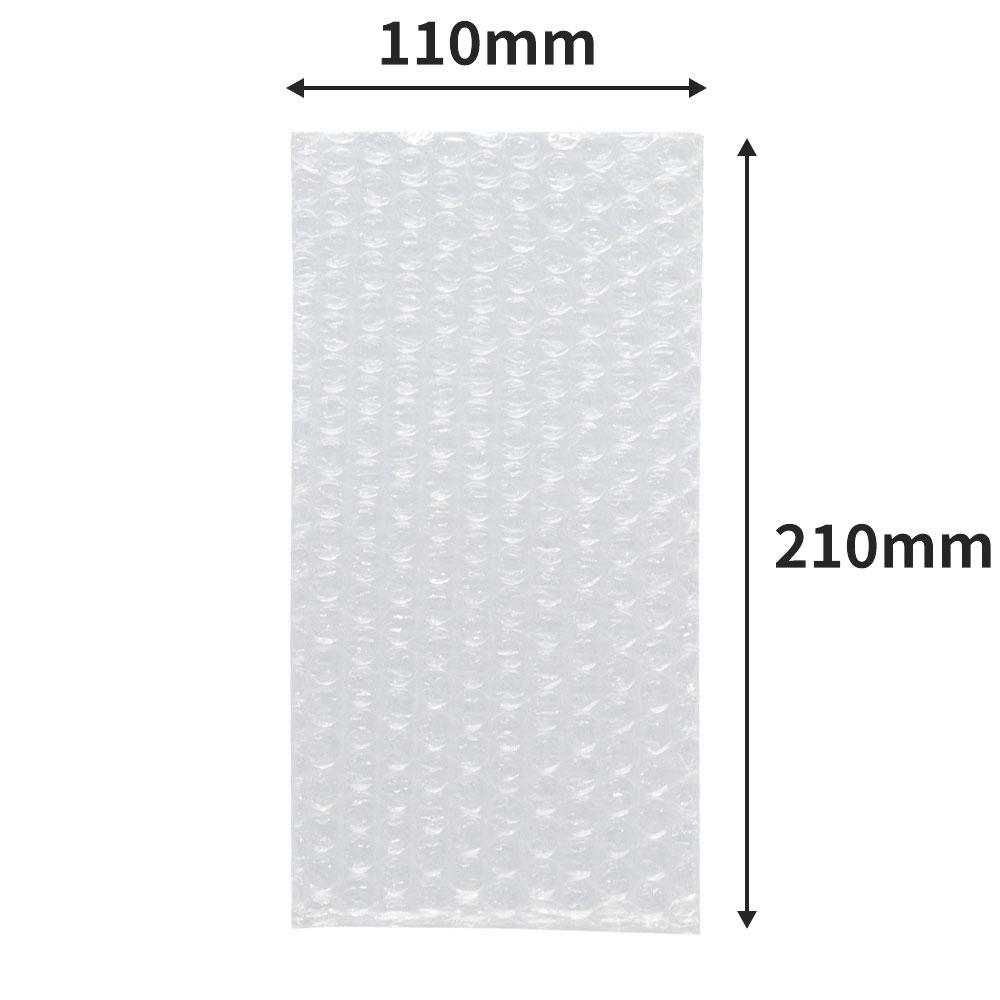えあるん袋 長形3号封筒用サイズ [ 110×210mm ] (IF20)