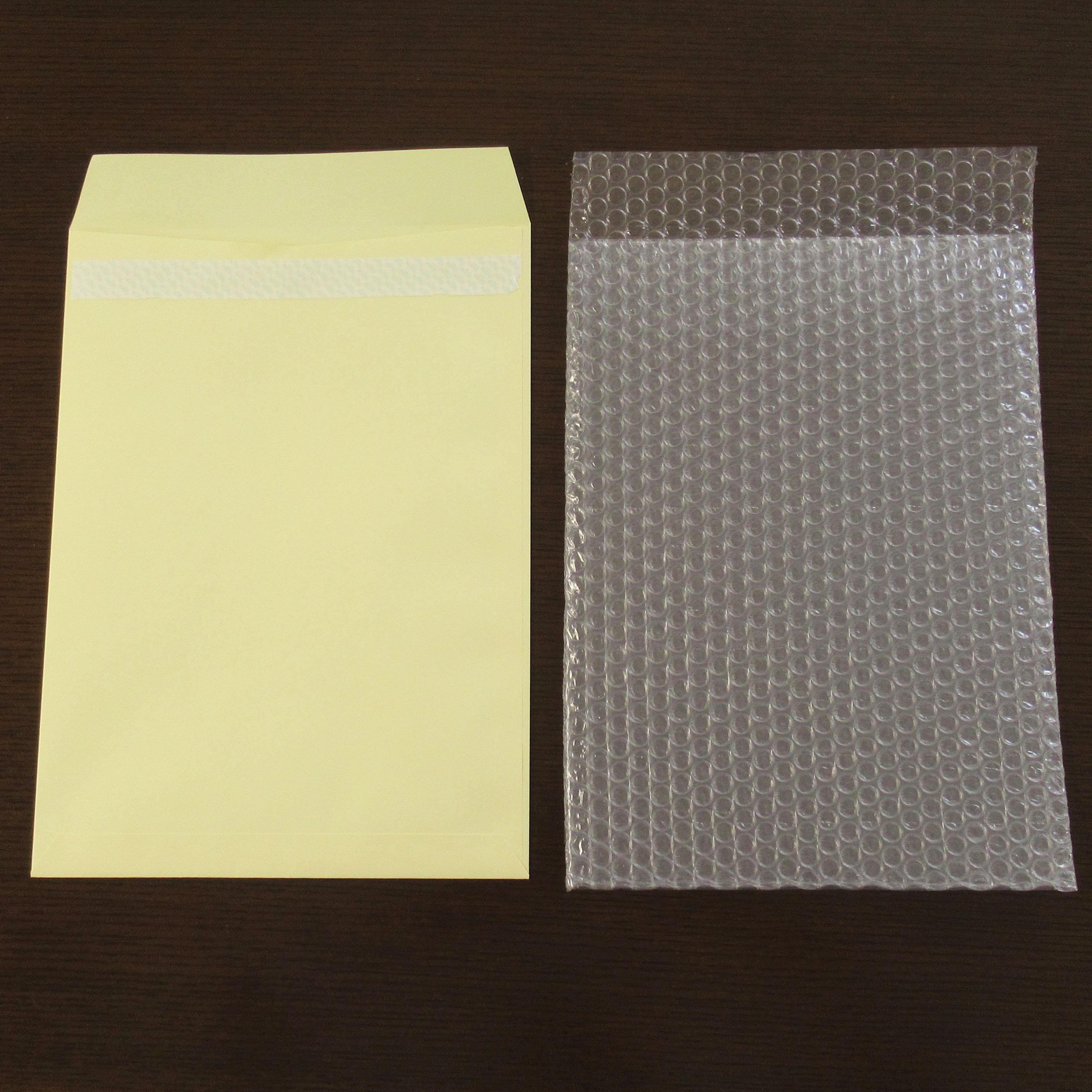 プチプチ袋 A4サイズ [ 230×320+50mm ] (KF06)
