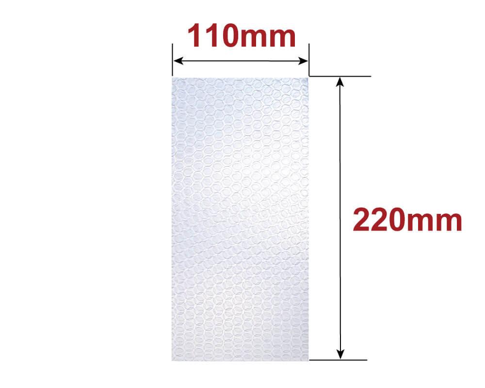 プチプチ袋 長形3号封筒用サイズ [ 110×220mm ] (KF20)