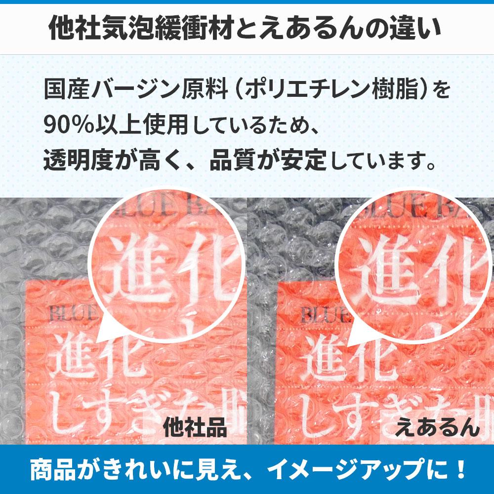 えあるん袋 ワインボトル用 [ 150×400mm ] (IF09)