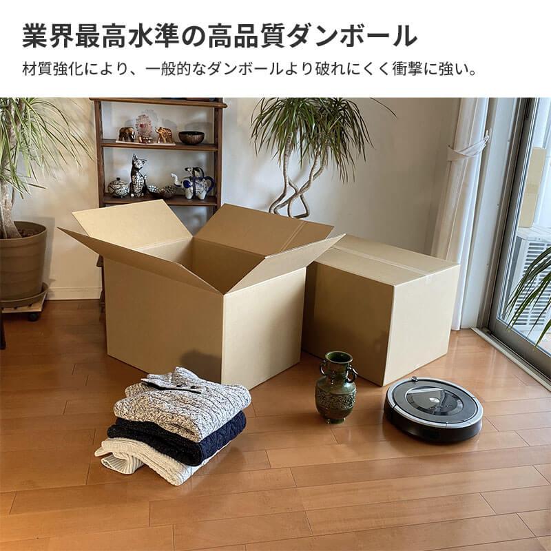【宅配160サイズ / 中敷き板付】 ダンボール箱 [ EMS対応 ]