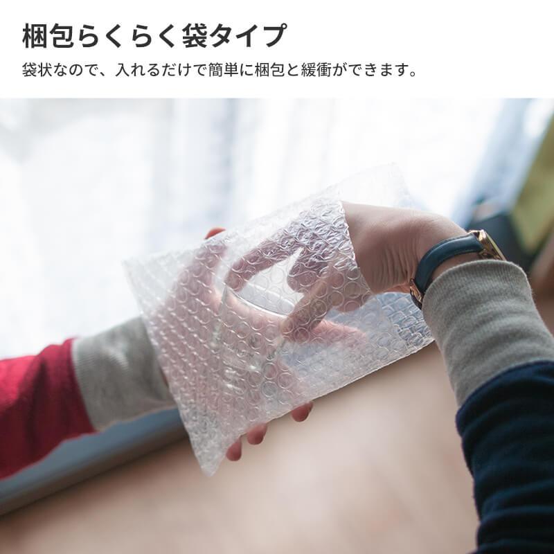 えあるん袋 CDサイズ [ 160×160+45mm ] (IF03)