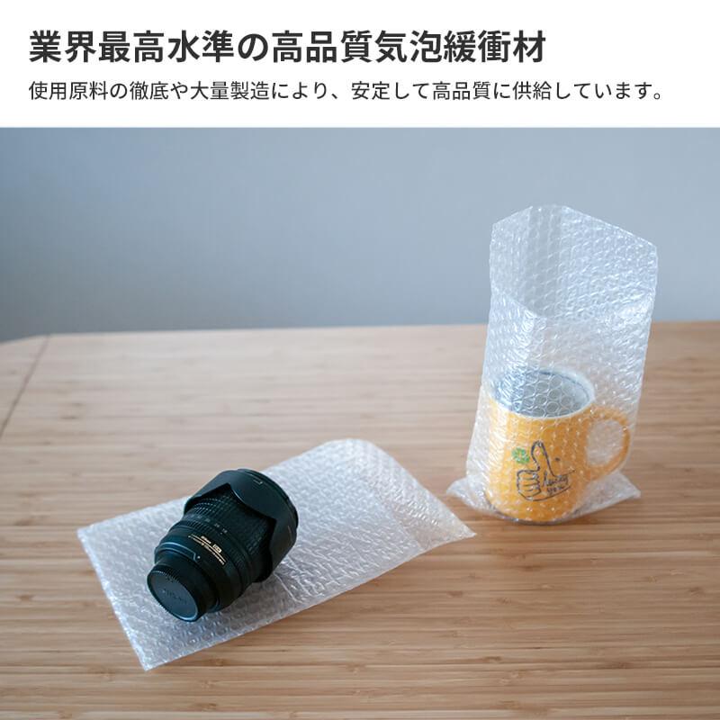 えあるん袋 DVD(A5)サイズ [ 170×230+50mm ] (IF04)