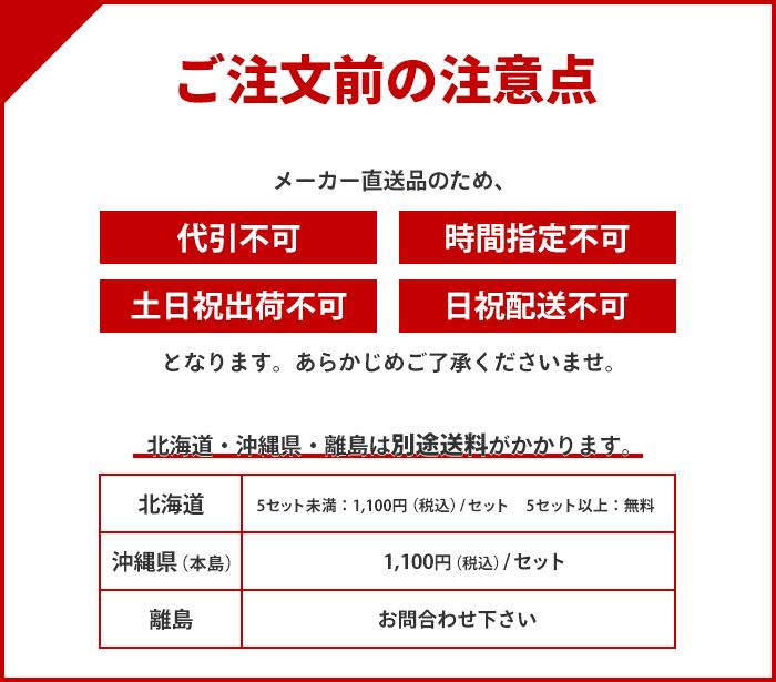 【クッション・バラ緩衝材】 ハイタッチ (KA02)