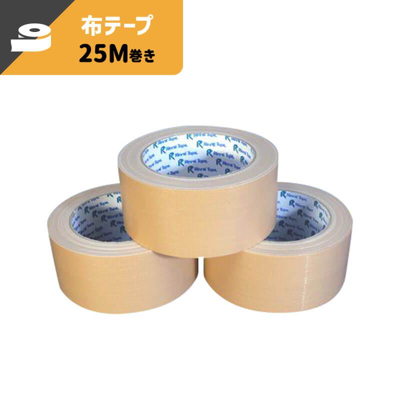 布テープ [ 50mm×25M ](ET04)