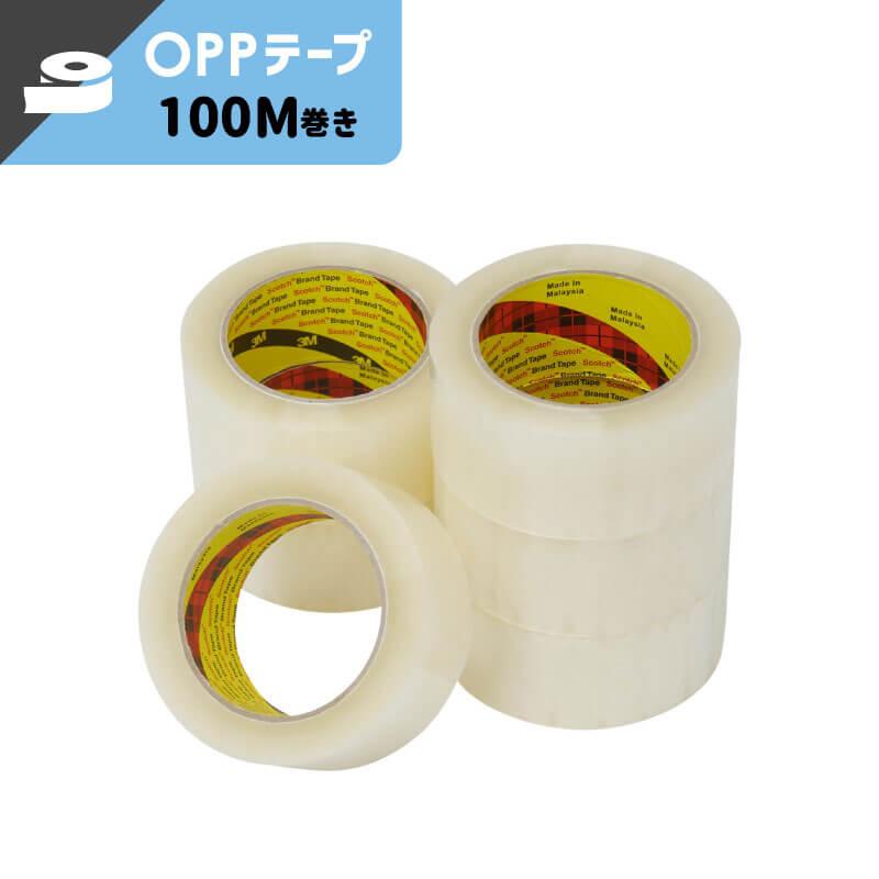 OPPテープ(軽~中量物用) [ 48mm×100M ] (ET11)