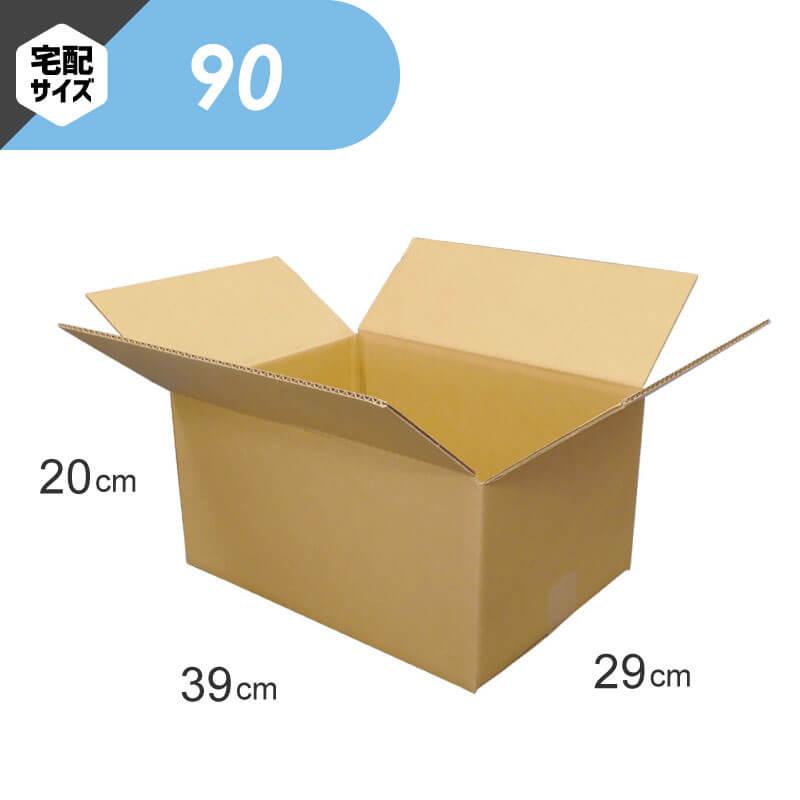 【90サイズ】 定番ダンボール箱 (FD10)