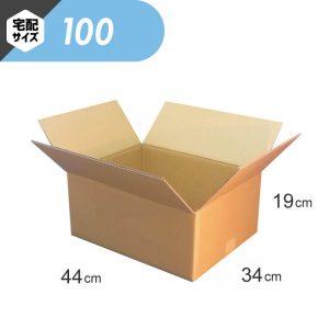 【宅配100Lサイズ】 ダンボール箱