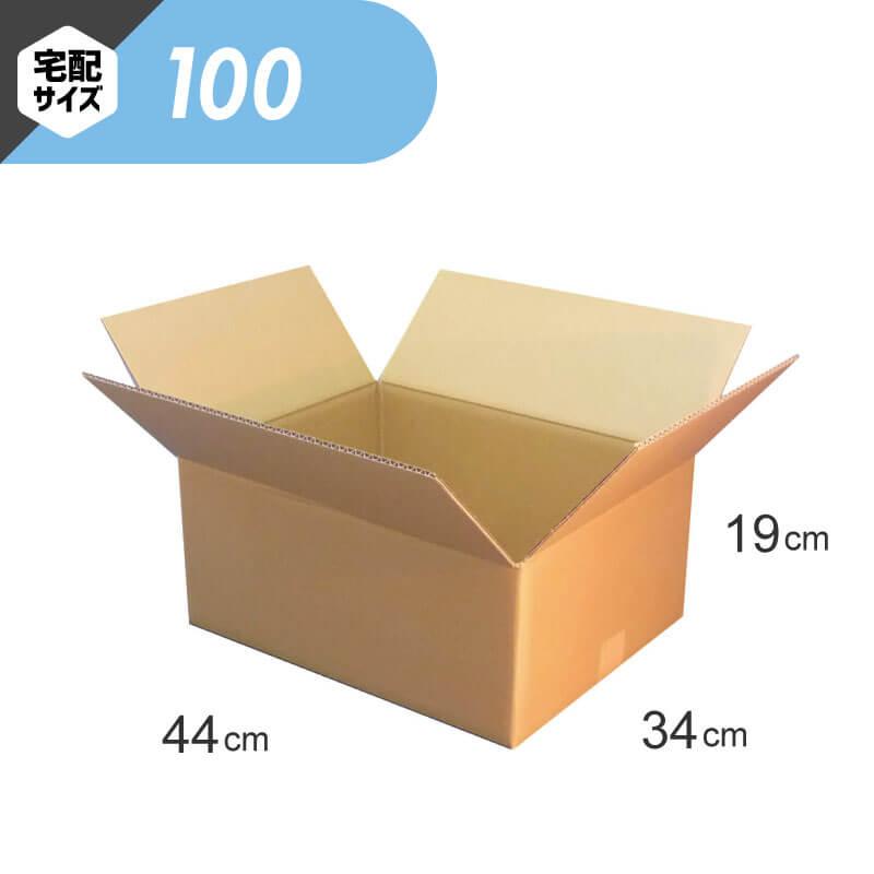 【宅配100Lサイズ】 定番ダンボール箱 (FD17)