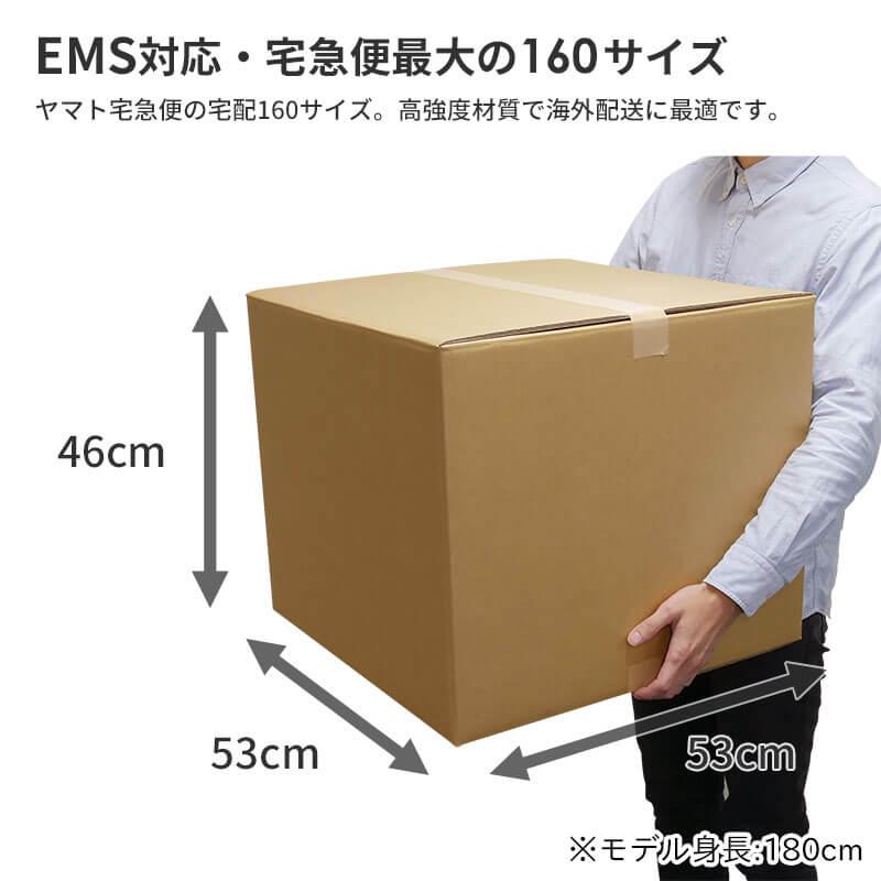 【宅配160サイズ】 重量物用ダンボール箱 [ EMS対応 ]