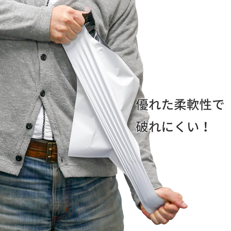 【A4サイズ】宅配用ビニール袋(クリックポスト・ゆうパケット対応)(EP01)