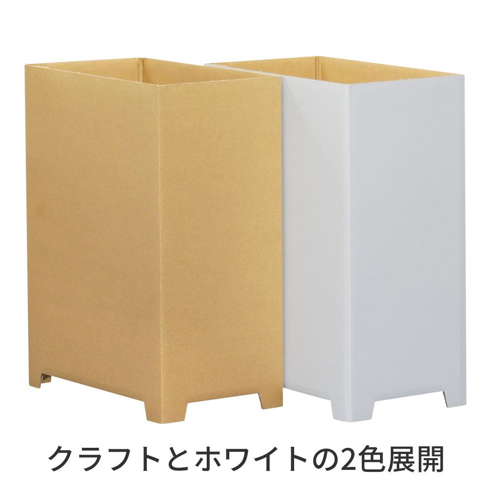ダンボる ダンボールゴミ箱 20L クラフト 無地 (DG06)