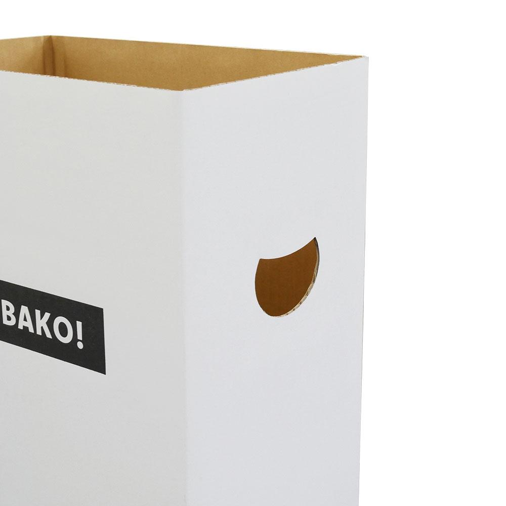 ダンボる ダンボールゴミ箱 45L 白 (DG01)