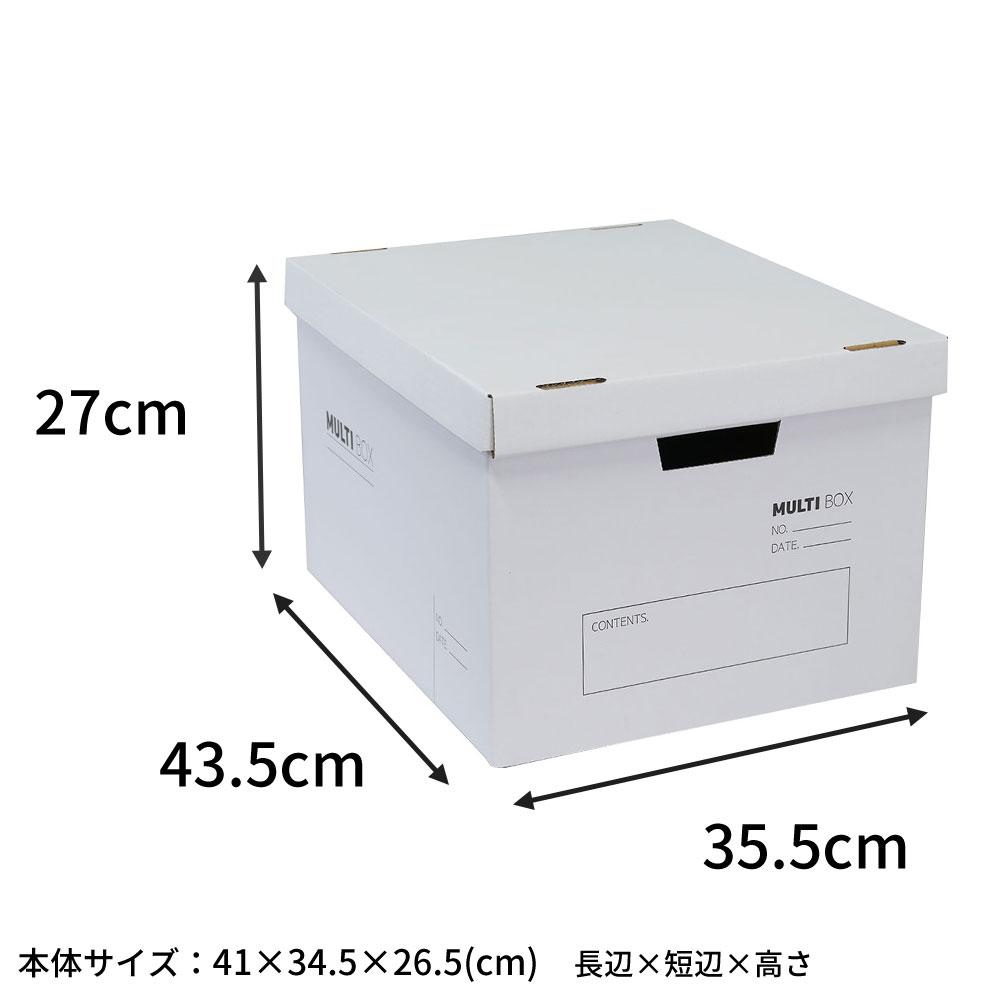 ダンボる ダンボール収納ボックス (M)シンプル(DM01)