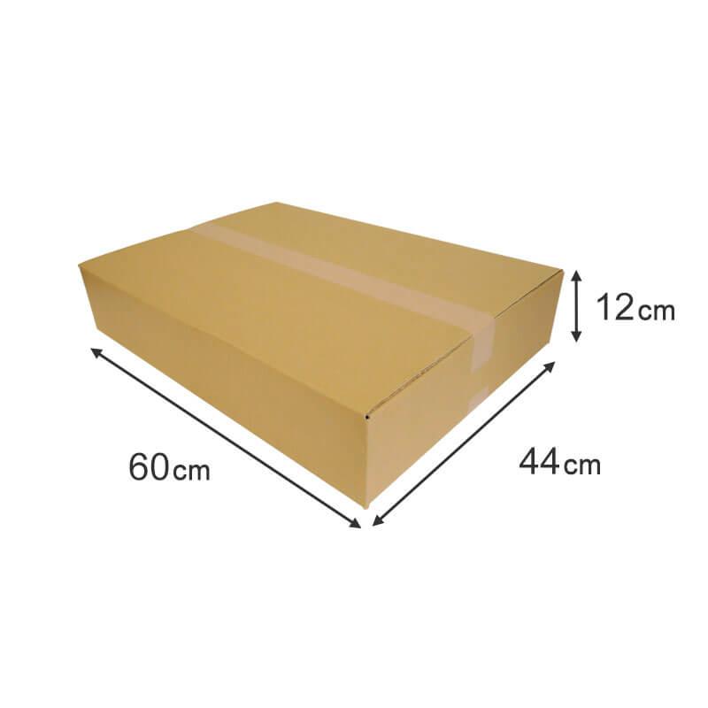 【宅配120サイズ】 浅型ダンボール箱