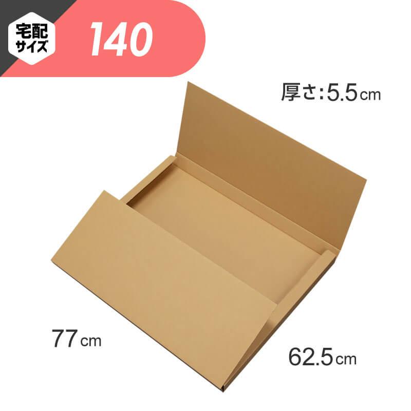 【絵画F20号】絵画用ヤッコ式ダンボール 2枚セット (FO01)