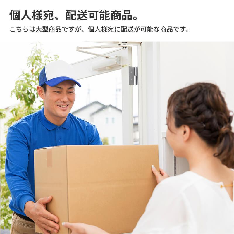 【宅配160サイズ】 ダンボール箱 [ EMS対応 ]