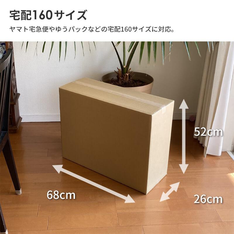 【宅配160サイズ】 モニター ディスプレイ用 ダンボール 27インチ対応