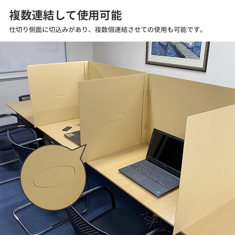 飛沫感染防止 デスクパーテーション(DB01)
