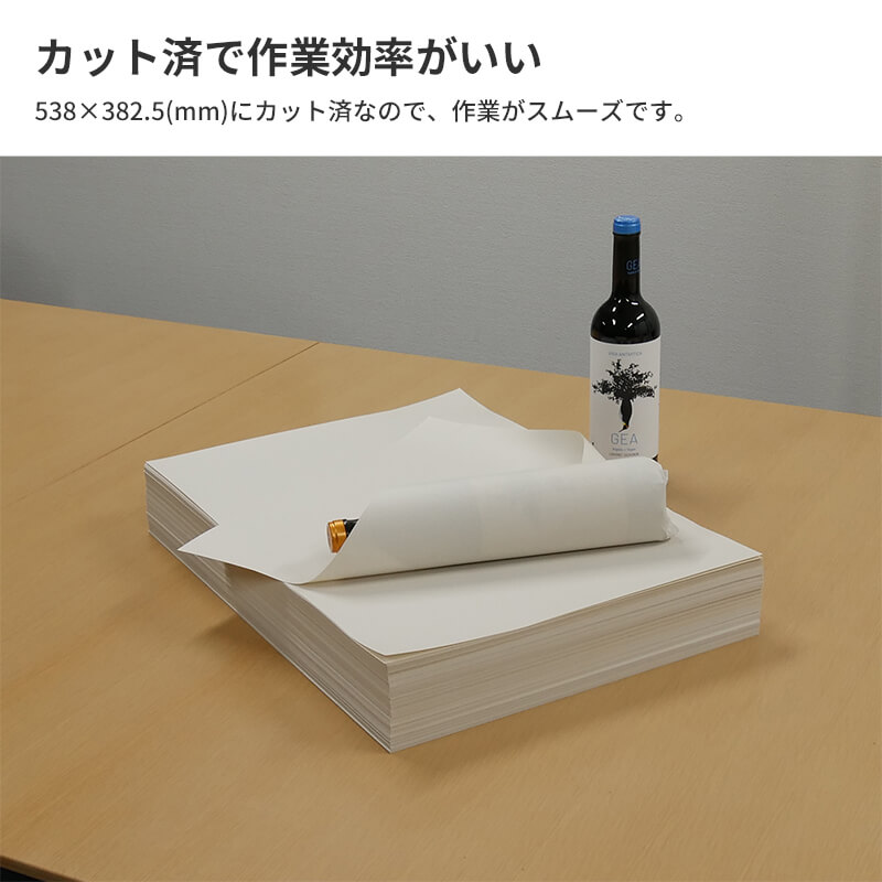 ボーカスペーパー カットタイプ [ 538×383mm ] (PK02)