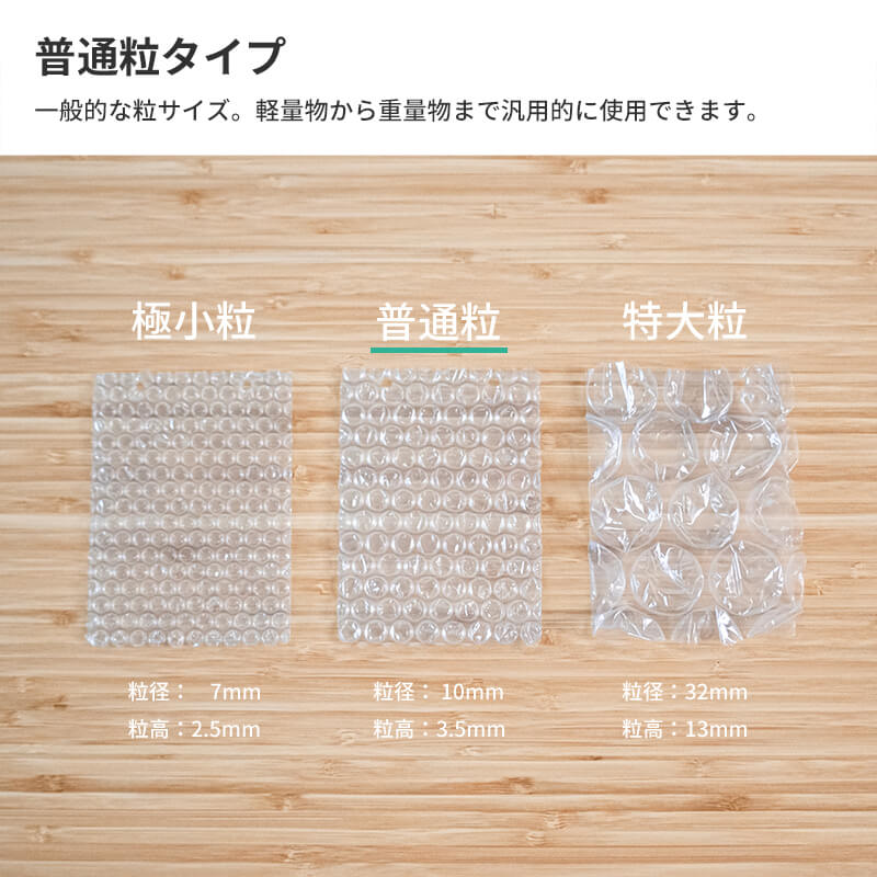 プチプチ袋 文庫本サイズ [ 150×185+40mm ] (KF14)